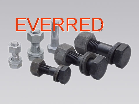 Products - hex bolts,hex cap screws,heavy hex bolts,carriage